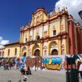 サン・クリストバル・デ・ラス・カサスを満喫する過ごし方まとめ