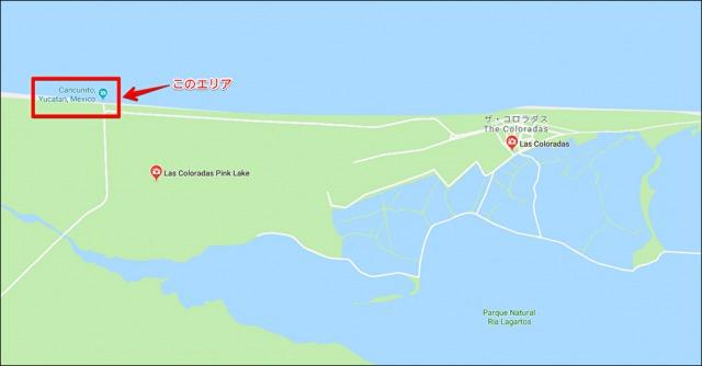 ウミガメ保護区場所