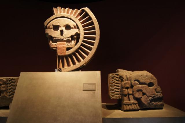 国立人類学博物館