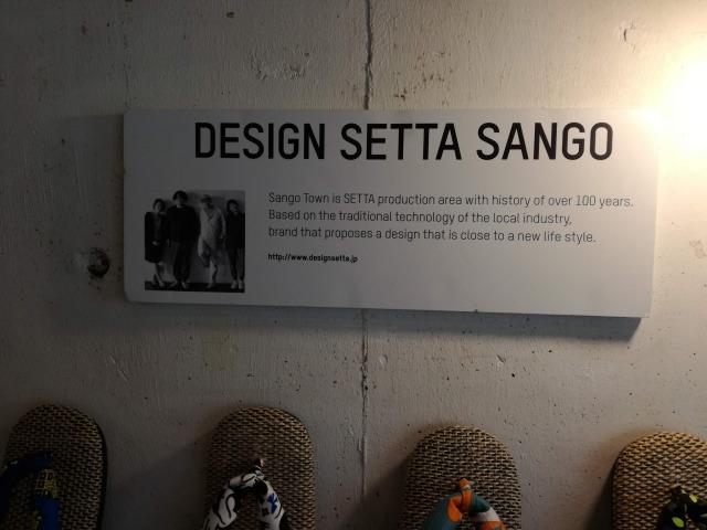DESIGN SETTA SANGOとは?