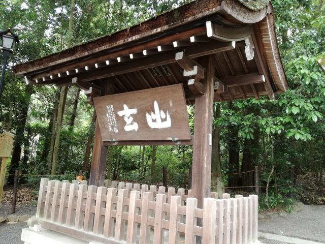 大神神社の摂末社