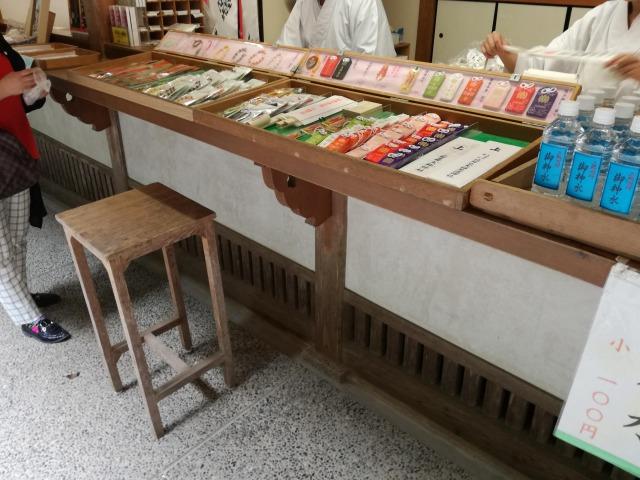 狭井神社のお守り類