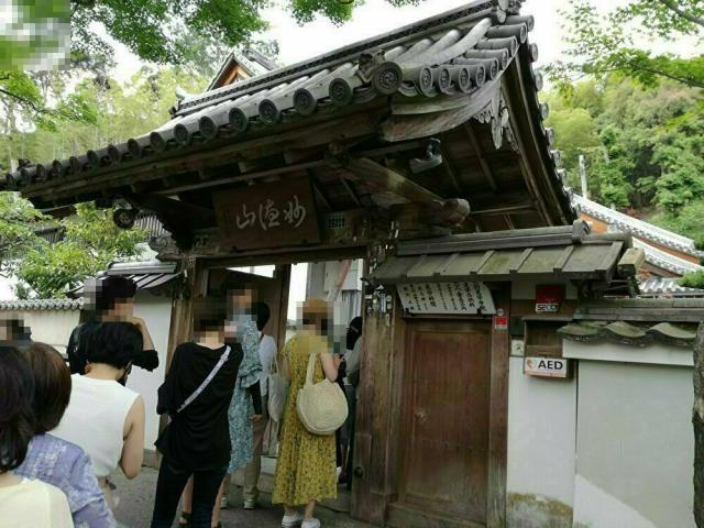 鈴虫寺とは